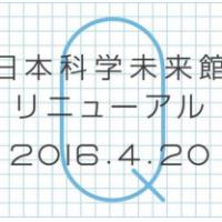 スクリーンショット 2016-04-19 11.01.29
