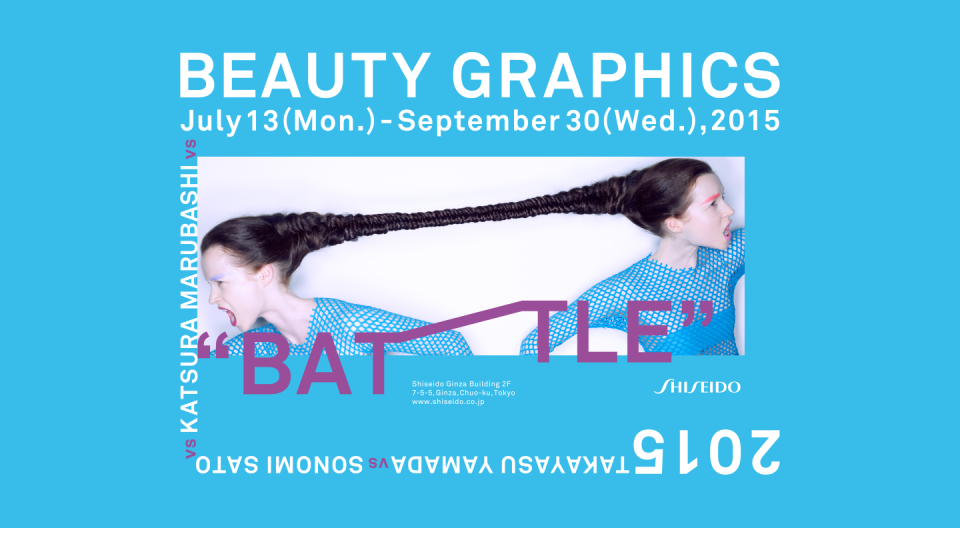 BeautyGraphics2015_header