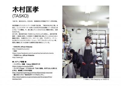 profile_kimura