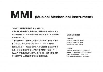 MMI_profile_1