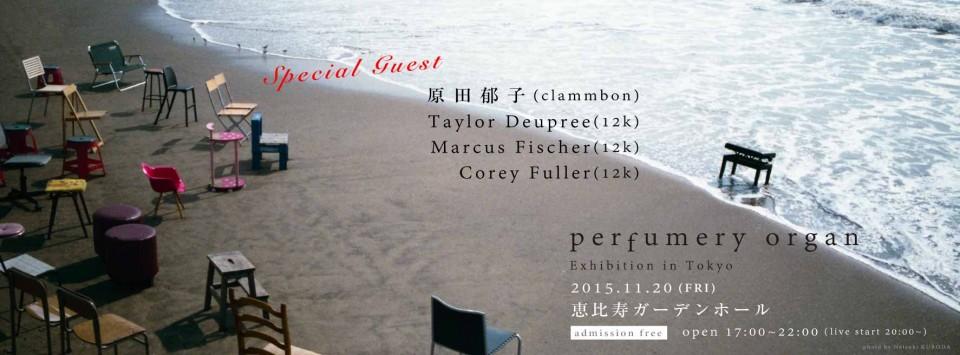 PO_facebook_banner-JP