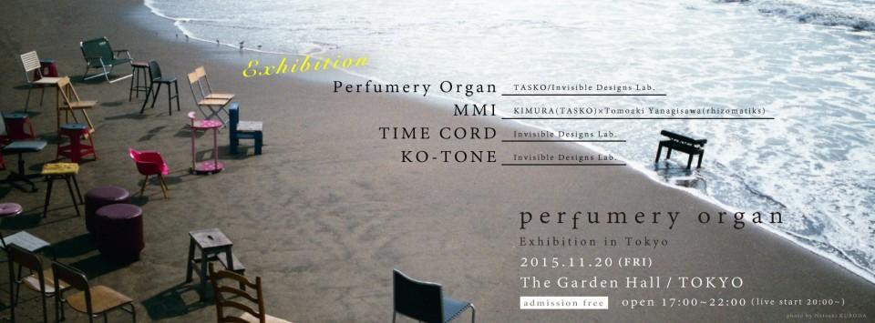 PO_facebook_banner_exhibition