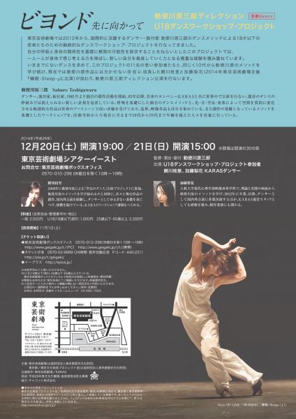 danceworkshop-2