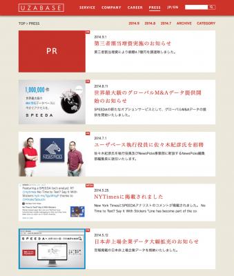 スクリーンショット 2014-09-24 20.33.22