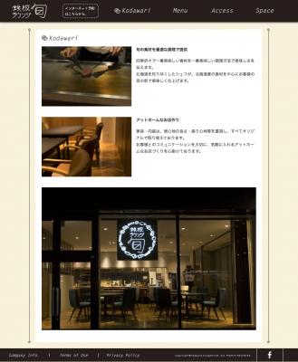 スクリーンショット 2014-09-24 20.21.14