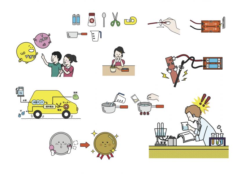 gakken_ illustration_160617