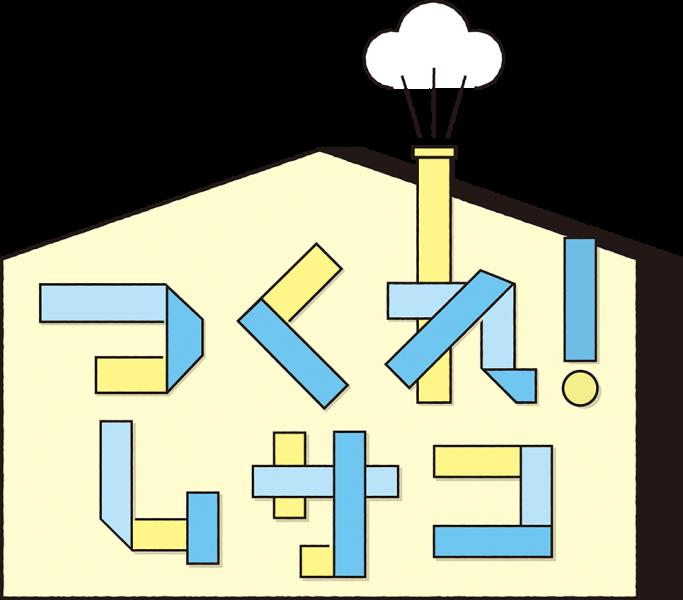 logo_tsukumusa