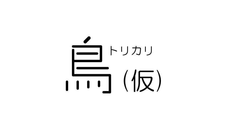 m_tori3