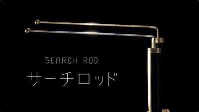 searchrod2