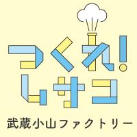 tsukumusa_thumb